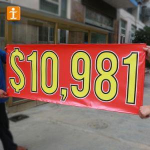 旗(TJ-313)を広告するカスタム屋外のビニール