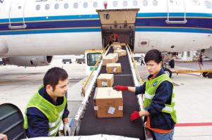 DHL UPS FedEx TNT Express à partir de Shenzhen/Shanghai/Guangzhou/Xiamen au Danemark