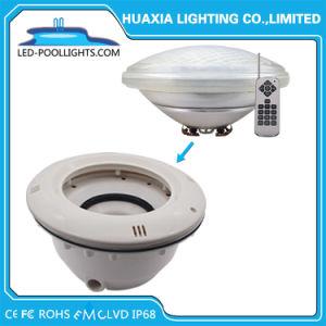 SMD2835/3014 12V RGB白いPAR56 LEDの水中プールライト
