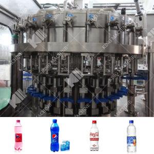 高速びんの炭酸清涼飲料のびん詰めにするライン