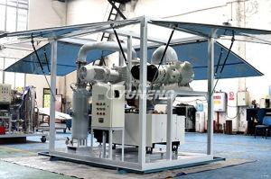 変圧器の真空の維持のためのルート増圧ポンプシステムが付いている真空の空気ポンプ施設管理