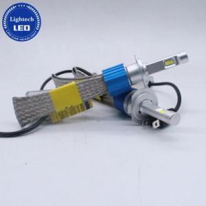 銅ベルトの熱放散LEDのヘッドライト