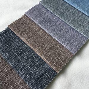 織物のソファーの家具製造販売業デザインファブリック