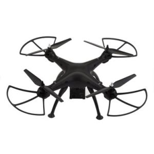 0738amg-Brushless RC Quadcopter