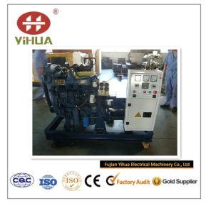 40kVA Yihua Genset marinho psto por Deutz Motor