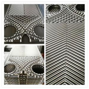 全販売法のステンレス鋼のSondex S81の版の熱交換器