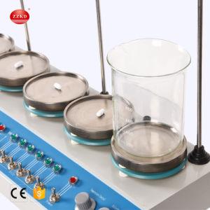 実験室の化学磁気感動的な機械