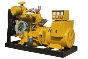 De Diesel van Cummins Reeks van de Generator