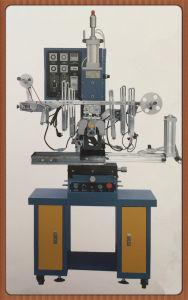 기계를 인쇄하는 중국, GS2015-1에서 열전달
