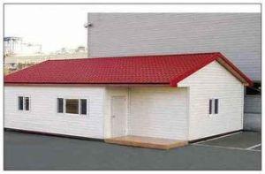 샌드위치 Panel Prefabricated Modular House 또는 Villa Villadom (X-FPB29)