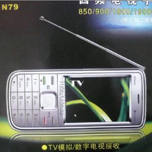 Função Multi_TV de banda quádrupla telefones (CTVN79)