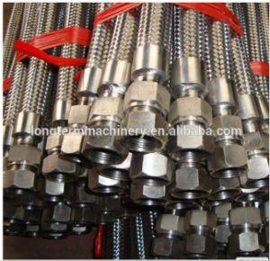 環状の波形のステンレス鋼の適用範囲が広い管