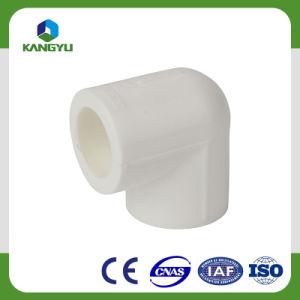 Sistema de agua precio competitivo, PPR el adaptador de tubería para agua caliente