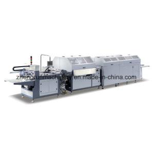 [بكينغ مشن] خطّ حالة آليّة يجعل آلة ([كم540ا])