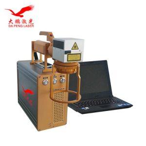 Dapeng armario grande de la máquina de marcado láser de fibra