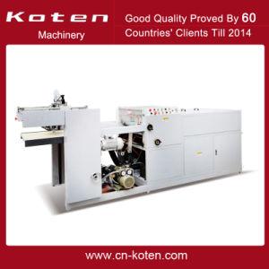 自動完全な紫外線ニスをかける機械モデル(KTUV-520A/650A)