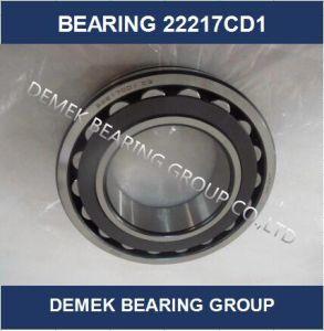 Roulement à rouleaux sphériques 22217 CD1 avec cage en acier