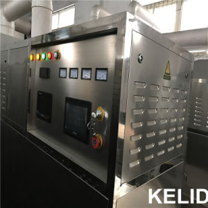 マイクロウェーブウコンの乾燥機械