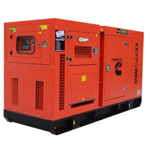 Бесшумный 130квт мощности Cummins генераторная установка дизельного двигателя с ISO CE