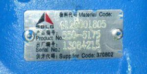 Meccanismo di comando dello sterzo 4120001805 per Sdlg using