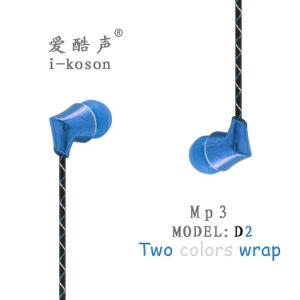 Проводной универсального порядка разработки Hi-Fi наушники-вкладыши для MP3/MP4