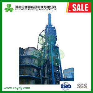 中国の環境保護Qm1.8の石炭のガス化装置パキスタン