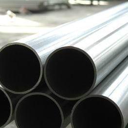Tubo -35 dell'acciaio inossidabile con l'alta qualità
