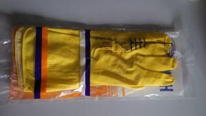 防水耐久力のあるニトリルの産業世帯の手袋