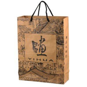 I sacchetti di carta di lusso su ordinazione del regalo di acquisto con il marchio stampano all'ingrosso (FLP-9028)