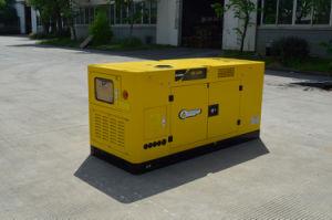 Основная Мощность 16 квт с генераторной установкой Keypower генератор переменного тока