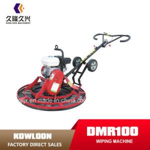 販売の2018新型Dmr 900