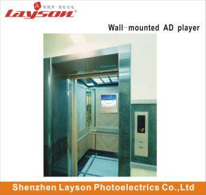 17 - 인치 풀 컬러 LED 디지털 Signage TFT 엘리베이터 스크린 LCD 광고 매체 선수 영상 선수