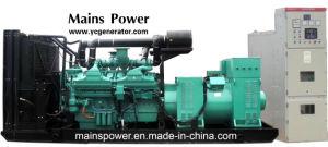 1500kVA連続的な定格力のオリジナルの発電機のCumminsのディーゼル生成