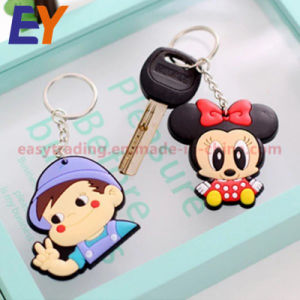 Manufacturer Animals Custom PVC Keychain clouded