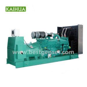 1000kw電気ディーゼル発電機の価格