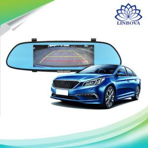 7インチミラーのモニタの前部および背面図のカメラが付いている車のセキュリティシステム