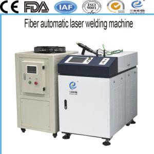 Soldadura láser de mano de fibra/máquina soldadora Industrial LED