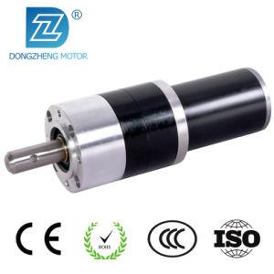 Personalizable el eje del motor eléctrico de 250n
