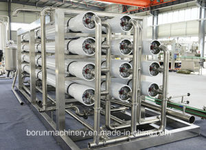 Hydranauticsの膜を搭載する良質ROシステム