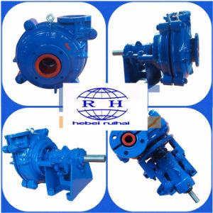 中国Centrifugal Slurry Pump 350kw Electric Motor Drive