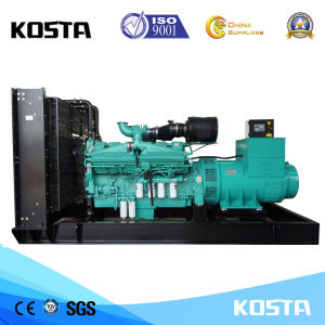 Heißer verkaufen500kva Cummins beiliegender schalldichter Dieselgenerator für Flächennutzung