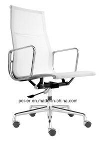 Eames ursprünglicher Büro-Schwenker-Aluminiumineinander greifen-Sitzungs-Manager-Stuhl (E001B-2)