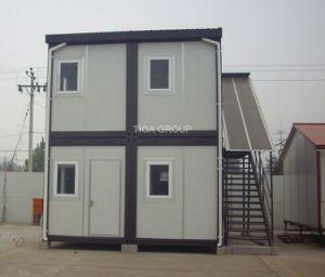 前作られた容器の家かプレハブの鉄骨フレームの容器のホーム