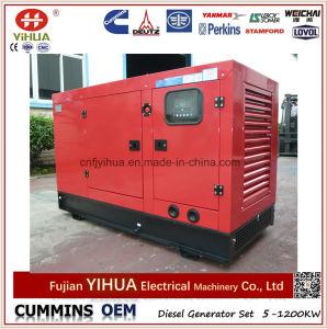 50квт 62,5 микрон ква бесшумный Fawde Xichai электрический генератор дизельного двигателя