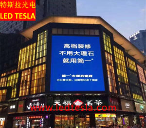 P5 Haute luminosité de l'enregistrement de l'énergie pleine couleur Affichage LED étanche extérieur fixe pour la publicité