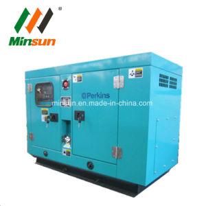 Для домашнего использования малых электроэнергии Perkins дизельных генераторах 15квт