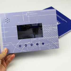 3D可聴周波LCDのスクリーンのビジネスのためのビデオパンフレットの挨拶状