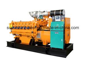 495 kVA grupo electrógeno de Gas confiable con motor Perkins