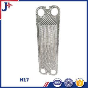 Apv H17の熱交換の版のメーカー価格