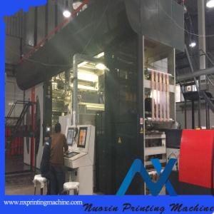 PVC/PP/PET/PE película de alta velocidade flexográfico/Flexo máquina de impressão